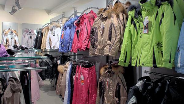 51fb7f296771 Магазин стоковой одежды – как открыть и зарабатывать   SelfHacker